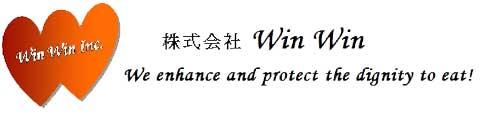 win_ogp_logo